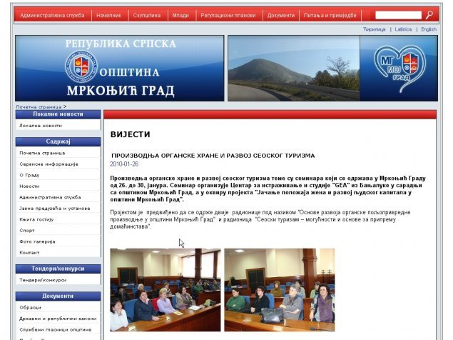 Strengthening of the position of women in Mrkonjic Grad, MG 2010
